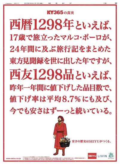 スクリーンショット 2012-02-02 0.54.15.jpg
