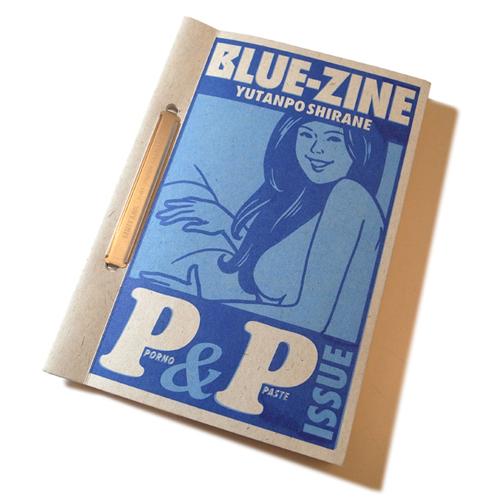 blue_zine_500.jpg
