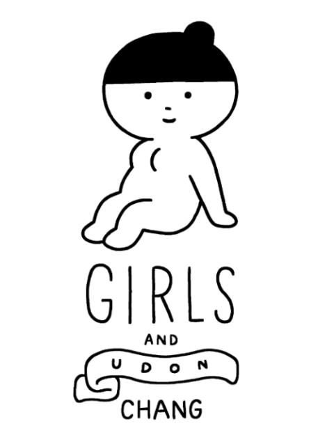 gu_logo_b_mini.png