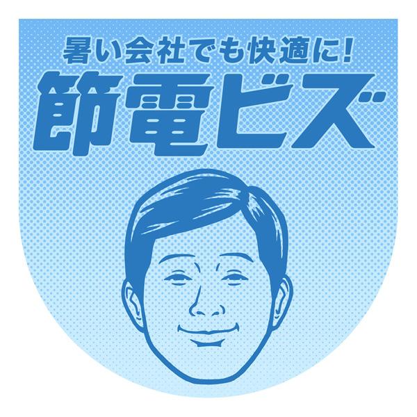 sb_002.jpg