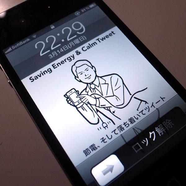 shiyourei.jpg